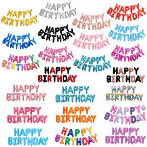 13pcs / lot 16inch 생일 축하 풍선 호일 편지 풍선 생일 파티 장식 어린이 성인 알파벳 공기 공 교수형 배너 글로브