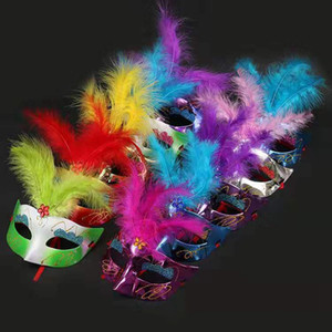 Máscaras Máscara bonito Mardi Gras Feather Natal Decoração Venetian Masquerade Halloween Party Flower Beads Princesa Kid presente favores DBC BH3988