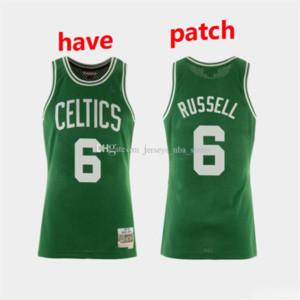 UominiBostonCeltics Bill Russell Mitchell Ness Road 1967-68 Hardwoods Classics Swingman Player Jersey 01