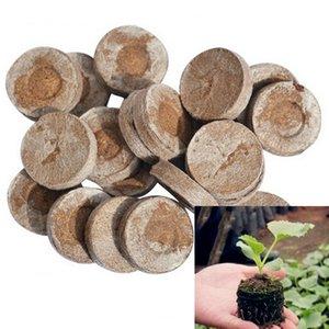 البيئة الخث الكريات الشتلات لمح البصر زرع بذور الحضانة التربة بلوك