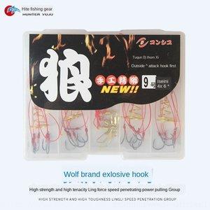 pesce lupo marchio marchio esplosiva Iseni brillante pesce nero boxed lupo box gancio di attrezzi da pesca attrezzi da pesca attrezzi fishhook uuYmN