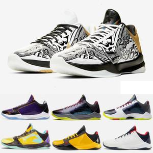 2020 Mamba Zoom V 5 Protro ZK5 scarpe da basket 5s grande palcoscenico Parade Chaos Lakers Prelude Bruce Lee Mens Trainers Sport Sneakers