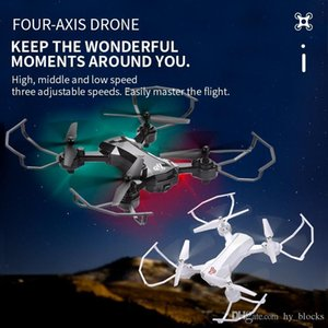 RC Drone Four Axis Drone HD Adjustable Camera Remote Control Aircraft Quadrocopter Toys Headless Mode Flying Helicopter Boys Gift 01