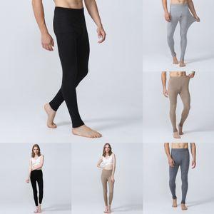 Boutique en ligne de Femmes moulants Boutique en ligne nv shi ku pantalons en cachemire sans couture ultra-mince pantalon en cachemire hommes