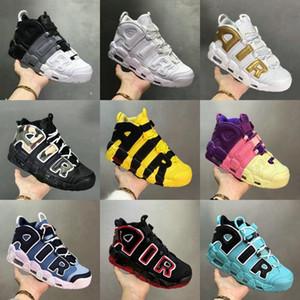Tela a rayas 96 Knicks olímpica del equipo universitario de Maroon más zapatos para hombre de baloncesto de las mujeres Bruce Lee láser carmesí Scottie Pippen Uptempo Sport zapatillas de deporte