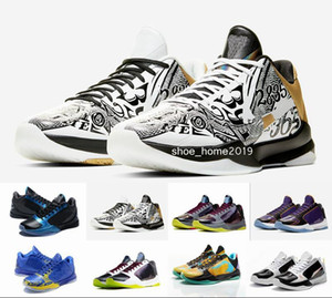 Con la scatola esterna Mens Zoom Mamba 5 V Protro Lakers 5s pattini di pallacanestro di alta qualità Cesti di Black Mamba allenatori sportivi di marca delle scarpe da tennis