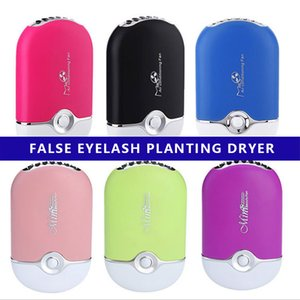 False eyelashes special blow dryer Air conditioner small fan Nail blow dry small fan USB charge no leaf Graft eyelashe