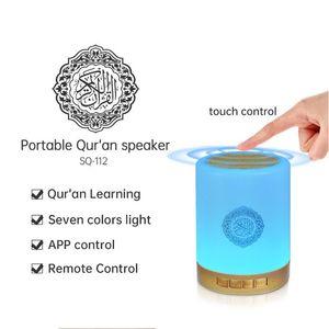 Quran Touch Lamp Portable Speaker SQ112 App Control Hajj Umrah Muslim Player 8GB M C EID Ramazan Gift Set Salat LED Speaker