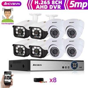 أنظمة H.265 8CH 5MP AHD الوجه سجل الصوت DVR الأمن كاميرا نظام كيت في الهواء الطلق للماء CCTV مراقبة الفيديو مجموعة