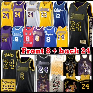 Kid Gioventù LeBron James 23 Lower Merion 8 33 24 università BRYANT Jersey di pallacanestro maschile di Los Angeles