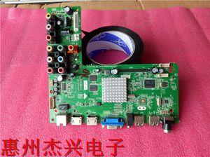 For Le42d8800 Main Board 4704-m608t9-a5233k01 Screen K420wd Youda Screen