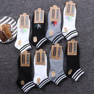 ECKc6 primavera e calze di seta calze barca estate nuovo breve barca tubo pettinato bar parallelo del cotone degli uomini filettati calzini di sport degli uomini casuali'