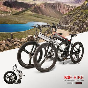 26 인치 접이식 전기 자전거 전원 Samebike 전기 자전거 결합 된 림 스쿠터 48V 10AH 350W 모터 산 E-자전거 지원