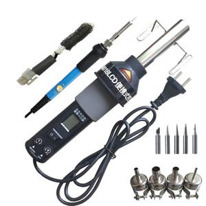 الاتحاد الأوروبي التوصيل، GJ-8018Lcd 220V 450W درجة الحرارة قابل للتعديل الالكترونية الساخن محطة Desoldering لحام الهواء + كهربائي لحام الحديد