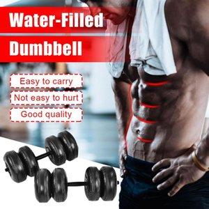 مملوءة بالماء القابل للتعديل للياقة البدنية الدمبل معدات اللياقة البدنية يمكن ضبط مريحة حقن المياه الدمبل