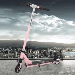 Motore di skateboard per scooter elettrico pieghevole a bassa passo a velocità massima per il pendolarismo e il viaggio Persone applicabili Unisex