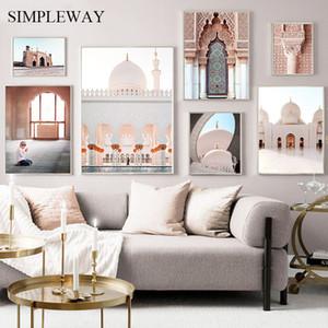 Исламских стены искусство печать Марокканской Архитектура Холст Урожай Картина Nordic Церковь Плакат мусульманских Путешествия Picture Room Decor