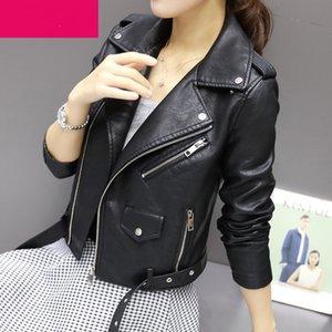 Autumn Winter Street Brand Women's Short Washed PU Leather Jacket Zipper Bright Colors Ladies Basic Motorcycle Jackets Coat
