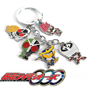 Anime Kamen Rider Keychains the Dark Knight Mask Metal Chains Pendants Car Key Holder Accessories Action Figure Toys Doll