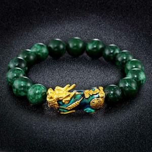 Камень бисер браслет мужчин унисекс китайский Фэн-Шуй Pi Xiu обсидиан браслет Золото Богатство Good Luck Pixiu Женщины Браслеты