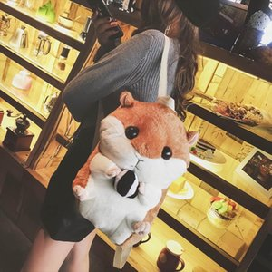 Lovely Lint LOLITA Women Plush Squirrel Backpacks Cute Girls Toy Backpack Cartoon Bag Toy Bag White Cute Fluffy School Backpack