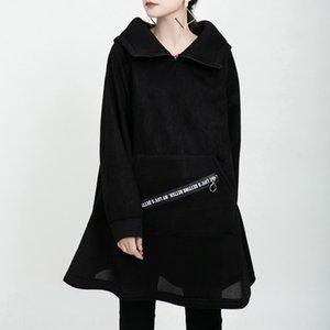 2020 зима новый свободный бф ленивый стиль женщин Deerskin свитер замша бархат сетки высокий воротник с капюшоном свитер женщин
