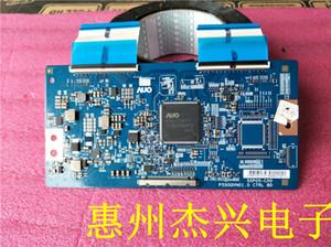 Para 55puf6056 / T3 Logic Board 55p05-c00 P550qvn01.0 Ctrl BD