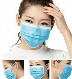 DHL бесплатно Модные мужские и одноразовые маски для женщин 3 слоя маски серьги Dust 3 слоя Мягкий дышащий Защитные маски