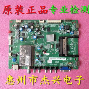Para L46P7200-3D placa base 40-MS2800-mag2xg con pantalla V460H1-LS2