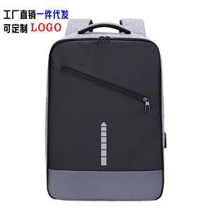 Mochila Caja de 15,6 pulgadas portátil Mochila Mochila USB Headset de gran capacidad