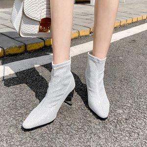 الأحذية 2021 المرأة الشتاء زائد المخملية المتطرفة عالية الكعب بلينغ بريق براءات جلد الكاحل الإناث مثير حزب حذاء الزفاف