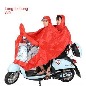 doppia poncho adulto moto elettrica esterna che guida per 2 persone impermeabile panno moto Oxford Oxford panno pubblicità