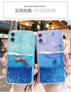 10PCS new Bling Quicksand Blue Whale Shark Glitter Cover For iphone X XR XS 6S 6 7 8 Plus 7Plus 8Plus 11 Pro Max 11Pro SE 2020 Phone Case