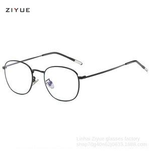 2020 Myopia women's glasses new ultra-light metal square frame plain anti-Blue men's myopia glasses frame 0gSbW