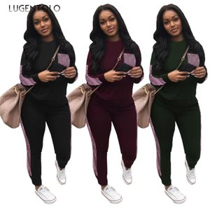 Autumn Womens 2 Piece Set Fashion Sequined Stitching Loose O-neck Tops Long Pants Sports Female Street Casual Set