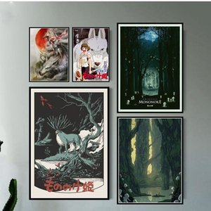 Painting Art Hot Princess Mononoke Movie Japan Anime Poster And Prints Wall Art Canvas Wall Pictures For Living Room Home Decor