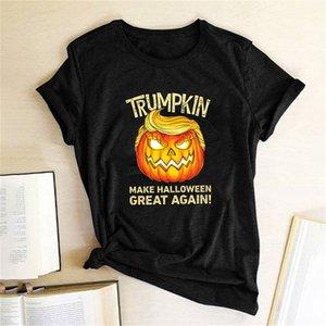 트럼프 코튼 T 셔츠 남성과 여성 할로윈 T 셔츠 TRUMP KIN의 MAKE 할로윈 GREAT 다시 할로윈 반소매