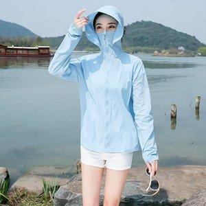 Women Summer Coat Sun Protection Jacket Top UV Protection Summer Outdoor Sun Protection Cloth Summer Outdoor Traveling Hoodies