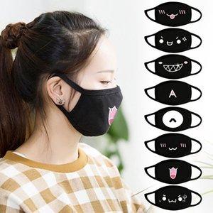 8pcs impressão preto bonito algodão grosso respirável Coldproof Poeira Set Máscara