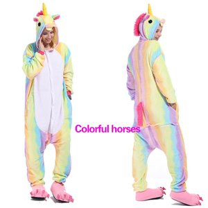 Autumn winter flannel long-sleeved cartoon one-piece pajamas toilet star color red fish scales colorful pegasus unicorn mascot costumes dd