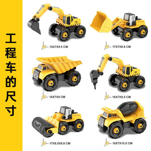Children creative DIY assembly engineering truck toy puzzle high quality free assembling gift both boy and girl
