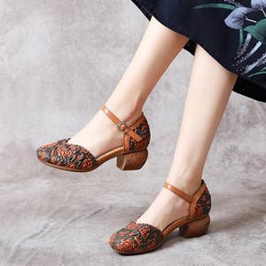YourSeason Женщины Повседневная Сандалии обуви ретро натуральная кожа 2020 Новый Пряжка ремень смешанных цветов Шитье дамы лето сандалии