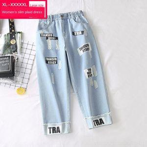 awiwQ krWb8 gordo Xian Capri Capri comprobado Manxian tela escocesa gran tamaño de la ropa pantalones de 200kg mm ropa del verano de las mujeres más grasa, más prin tamaño