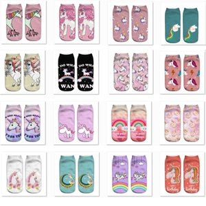 3D Unicorn Printed Socks Unisex Women Men Halloween Cosplay Costume Short Boat Socks Foot Cover Sock Party Decoration WX9-901