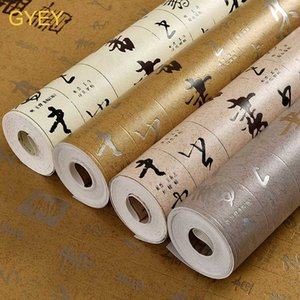 PVC Classical Chinese Calligraphy And Painting Calligraphy Wallpaper Cultural Wallpaper Chinese Style Study Room Restaurant