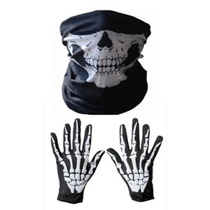 3 PCS set Horror Ghost Face With Gloves Halloween Mask Party Costume Horror Costume Accessories Ghost Cosplay Props HOT