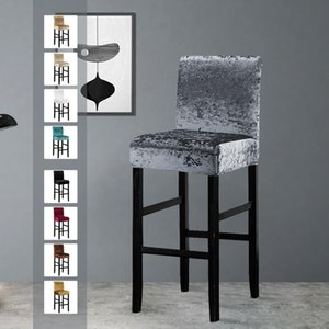 Covers trecho curto back cadeira para a barra Home Hotel Banquet Partido Leorate Natal do ouro diamante de veludo 9 cores modernas
