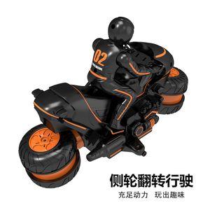 Stunt Motorrad ferngesteuertes Fahrzeug 2.4g driften Hochgeschwindigkeitsseite reitGeländeferngesteuerten Fahrzeug rotierenden