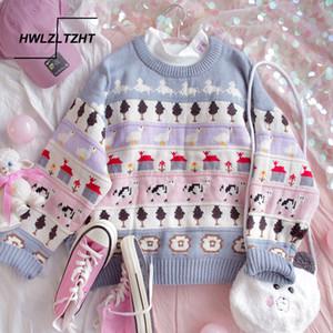 HWLZLTZHT Sonbahar Vintage Bayanlar Kazak Kalın Kazak Kış Sıcak Örme Jumper Yumuşak Uzun Kollu Triko Güzel Japon Üst LJ200815