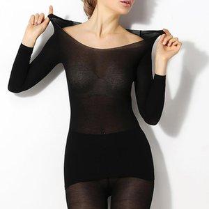 Transparente élastique thermique intérieure Portez des vêtements d'automne ultra-minces femmes Masvelt Sous-vêtements thermiques YS-BUY